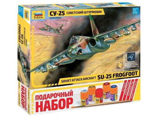 """Советский штурмовик """"Су-25"""".  ПН 7227. Звезда"""
