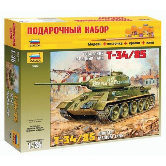 """Советский средний  танк """"Т-34/85"""" (1944г.). ПН 3533. Звезда"""