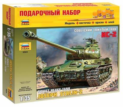"Советский тяжелый танк ""ИС-2"". ПН 3524. Звезда"