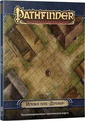 """Изображение HobbyWorld: Pathfinder. Игровое поле """"Деревня"""""""