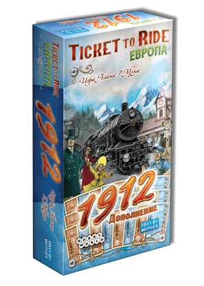 Изображение HobbyWorld: Ticket to Ride:  Европа: 1912