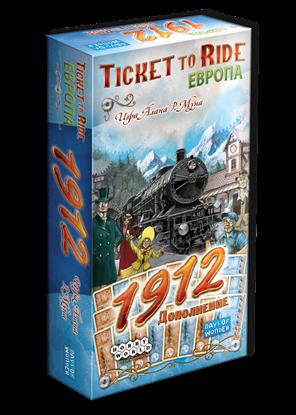 Изображение HobbyWorld: Ticket to Ride:  Европа: 1912