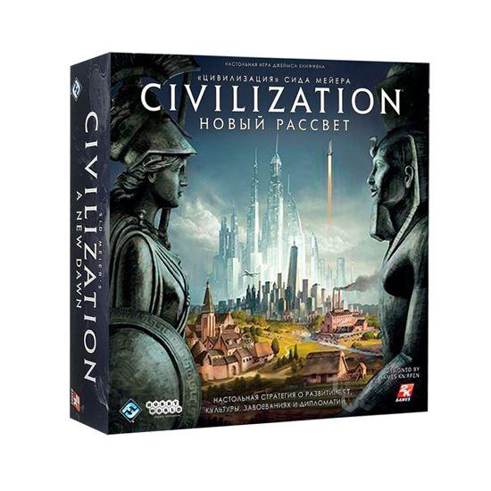HobbyWorld: Цивилизация Сида Мейера. Новый рассвет