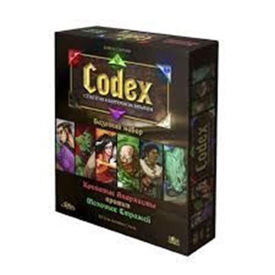 Изображение GaGa: Codex (Кодекс). Основной набор анархисты про