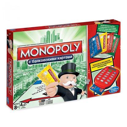 купить Монополия для детей с банковскими картами