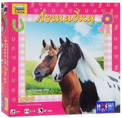 Настольная игра Звезда - лошадки