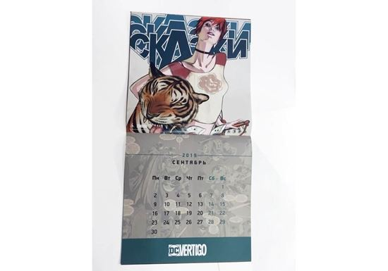 Эксмо: Календарь Vertigo