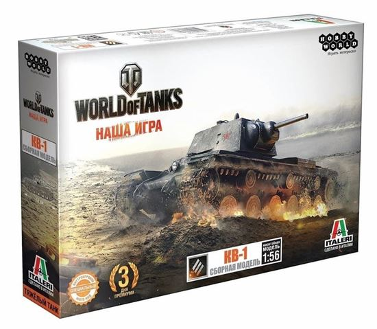 World of Tanks: КВ-1 1:56 от Italeri