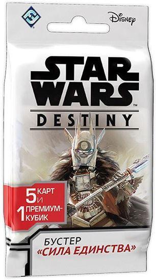 Star Wars: Destiny. Бустер «Сила единства»