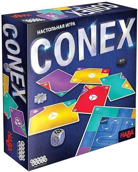 HobbyWorld: Conex