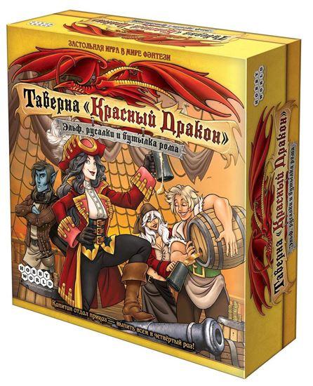 "HobbyWorld: Таверна ""Красный Дракон"" Эльф, русалки"