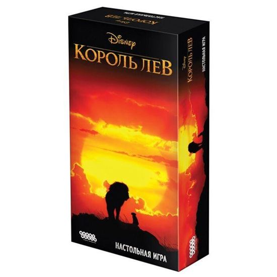 HobbyWorld: Король лев