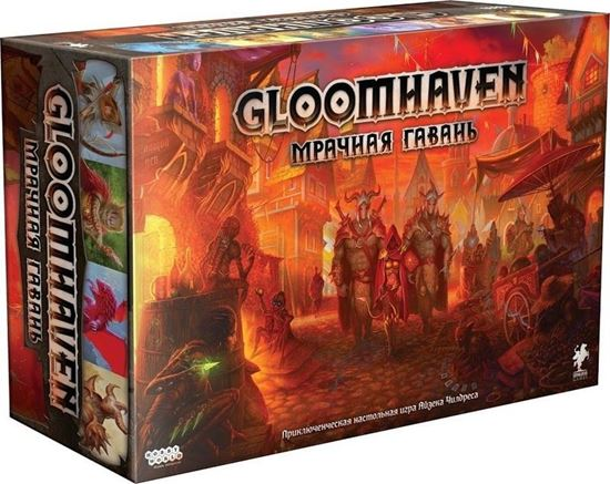 HobbyWorld: Gloomhaven. Мрачная гавань