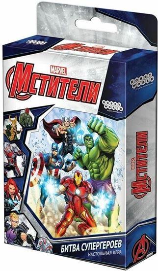 HobbyWorld: Мстители: Битва супергероев