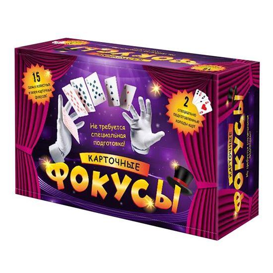 Нескучные игры: Карточные фокусы