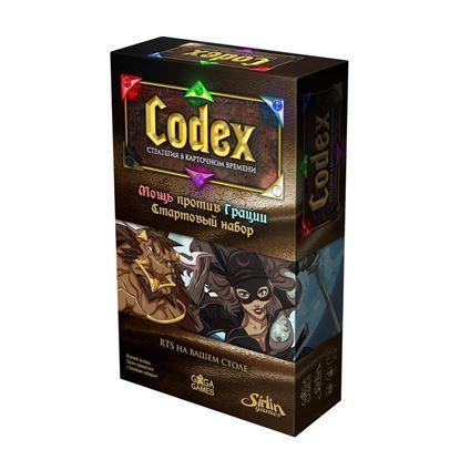 Изображение GaGa: Codex (Кодекс). Стартовый набор Мощь против