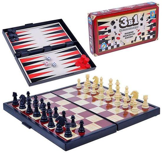 Изображение Шахматы, Шашки, Нарды (3в1) Сувенирные